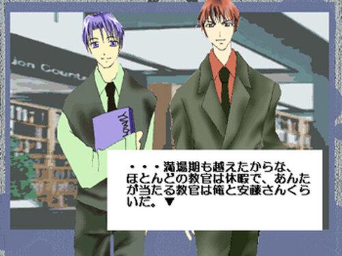 佐藤さんのススメ!教習所生活 Game Screen Shot3