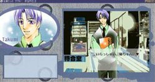 佐藤さんのススメ!教習所生活 Game Screen Shots