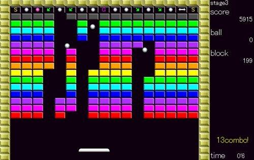クラッシュ・THE・ブロック Game Screen Shot1