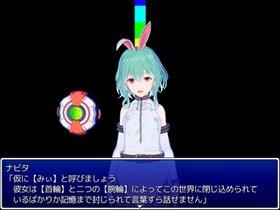 みぃとゆぅ 虹獄 Game Screen Shot2