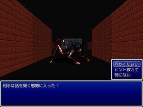 みぃとゆぅ 虹獄 Game Screen Shot3