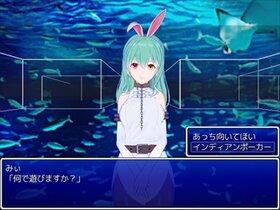 みぃとゆぅ 虹獄 Game Screen Shot5