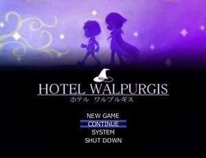 ホテル ワルプルギス Game Screen Shot