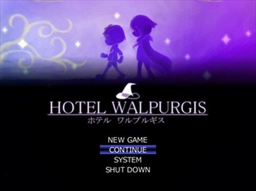 ホテル ワルプルギス Game Screen Shots