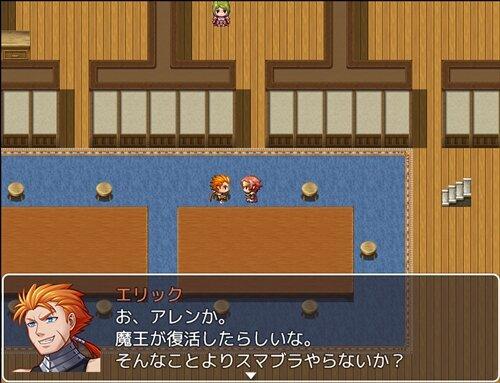 ソシャカスが金目当てに魔王倒すRPG Game Screen Shot1