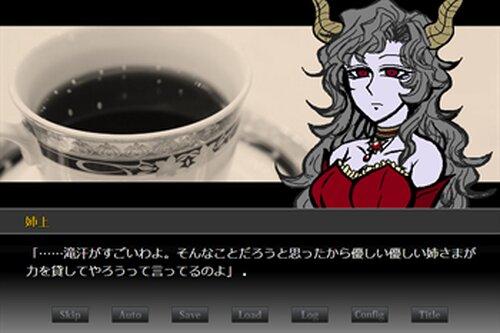 我とお前の馴れ初め話 ver.1.10 Game Screen Shot2