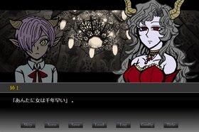 我とお前の馴れ初め話 ver.1.10 Game Screen Shot3