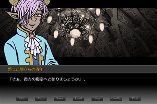 我とお前の馴れ初め話 ver.1.10 Game Screen Shot4