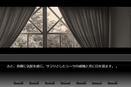 我とお前の馴れ初め話 ver.1.10 Game Screen Shot5