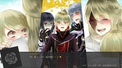 Eleleth/抄 舟歌と駒鳥 Game Screen Shot