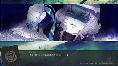 Eleleth/抄 舟歌と駒鳥 Game Screen Shot3