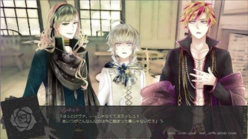 Eleleth/抄 舟歌と駒鳥 Game Screen Shot4