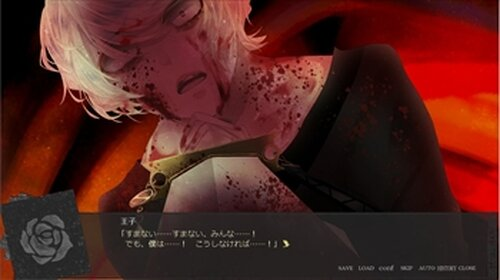 Eleleth/抄 舟歌と駒鳥 Game Screen Shot5