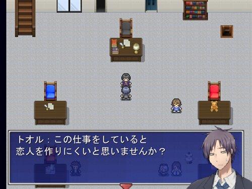 クリスマスにデートしませんか?~邪神の見る夢(1)~ Game Screen Shot