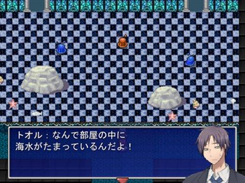 クリスマスにデートしませんか?~邪神の見る夢(1)~ Game Screen Shots