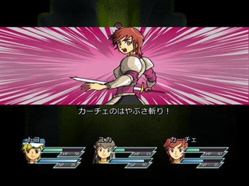 トコの冒険2 Game Screen Shot3