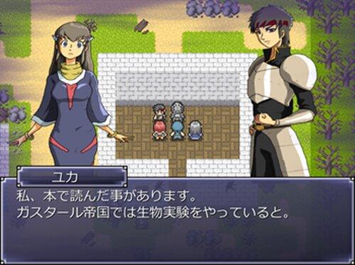 トコの冒険2 Game Screen Shot4