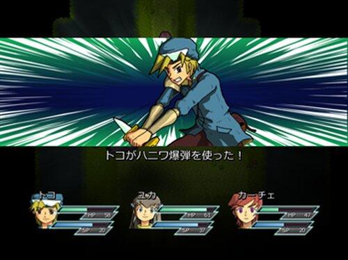 トコの冒険2 Game Screen Shots