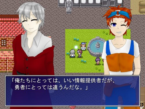 S級派遣勇者のおつかい Game Screen Shot1