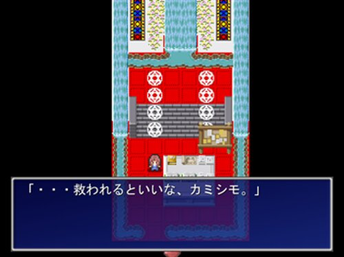 S級派遣勇者のおつかい Game Screen Shot2