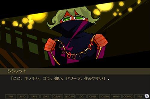 かりそめドッペル Game Screen Shot2