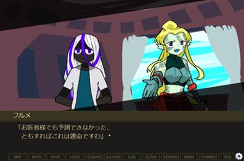 かりそめドッペル Game Screen Shot4