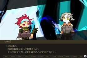 かりそめドッペル Game Screen Shot5
