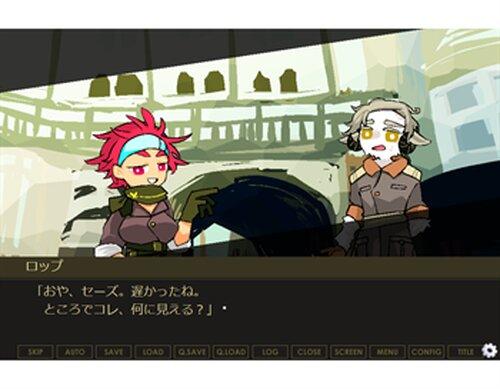 かりそめドッペル Game Screen Shots