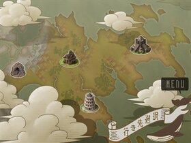 ハングリーマザーズトラットリア Game Screen Shot3