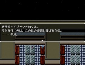 堕楽園ナルカーツ+Collapse【ブラウザ対応版】 Game Screen Shot2
