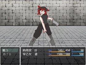 堕楽園ナルカーツ+Collapse【ブラウザ対応版】 Game Screen Shot3