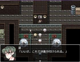 堕楽園ナルカーツ+Collapse【ブラウザ対応版】 Game Screen Shot4