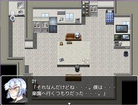 堕楽園ナルカーツ+Collapse【ブラウザ対応版】 Game Screen Shot5
