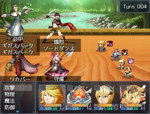 ミラクルフォーゼ Game Screen Shot1