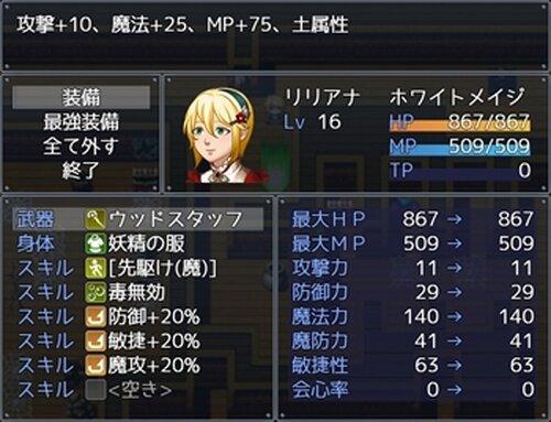 ミラクルフォーゼ Game Screen Shot5
