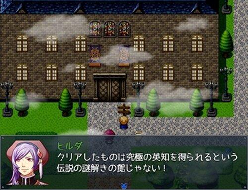ミラクルフォーゼ Game Screen Shots