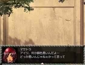 さくらひめごと~赤い月とさようなら~ Game Screen Shot3