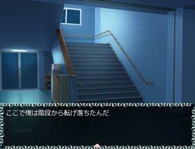 さくらひめごと~赤い月とさようなら~ Game Screen Shot4