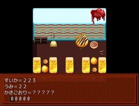 ロゼの日記~ロゼとお菓子な世界~ Game Screen Shot5