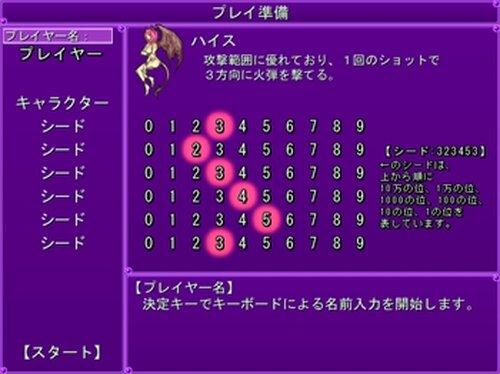 ハイスandカルト Game Screen Shot2