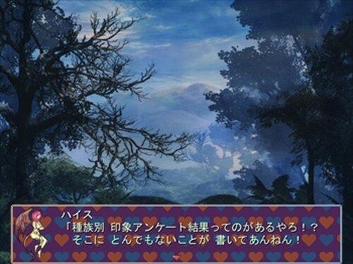 ハイスandカルト Game Screen Shot3