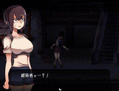 ハスノウテナ(完全版) Game Screen Shot1