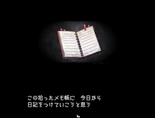 ハスノウテナ(完全版) Game Screen Shot2