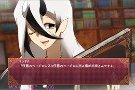 夢 の罠 Game Screen Shot2