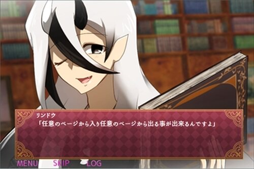 夢 の罠 Game Screen Shot2