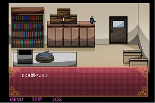 夢 の罠 Game Screen Shot4