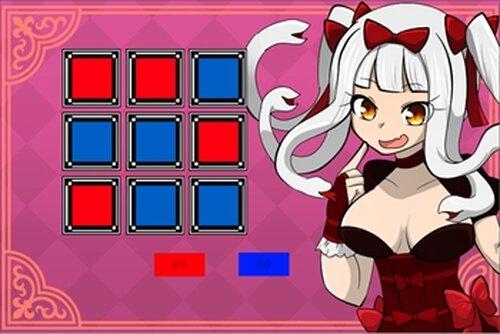 夢 の罠 Game Screen Shot5