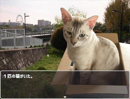 猫飼いシミュレーション Game Screen Shot