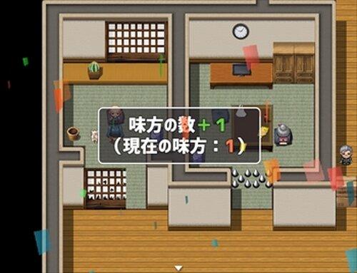 猫飼いシミュレーション Game Screen Shot2