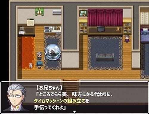 猫飼いシミュレーション Game Screen Shot4
